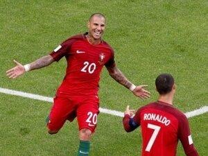 Quaresma attı ama Portekiz'e yetmedi!